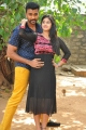 Siva, Megha Shree @ Anaganaga Oka Chitram Release Press Meet Stills