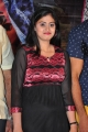 Actress Megha Shree @ Anaganaga Oka Chitram Release Press Meet Stills