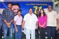 Anaganaga Oka Chitram Movie Trailer Launch Stills