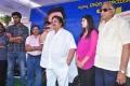 Anaganaga Oka Chitram Trailer Launch Stills