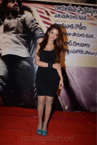 Telugu Actress Anaika Soti Hot Stills in Black Dress