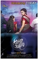 Taapsee Pannu's Anando Brahma Movie Release Today Posters