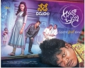 Anando Brahma Movie Release Today Posters
