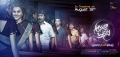 Anando Brahma Movie Release Posters