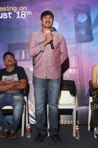 Actor Srinivas Reddy @ Anando Brahma Movie Trailer Launch Stills