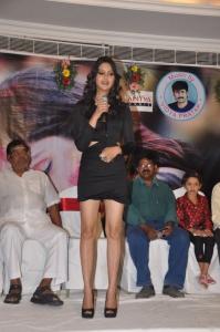 Actress Gauri Sharma at Anarkali Movie Audio Release Photos