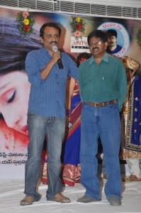 Anarkali Movie Audio Release Photos