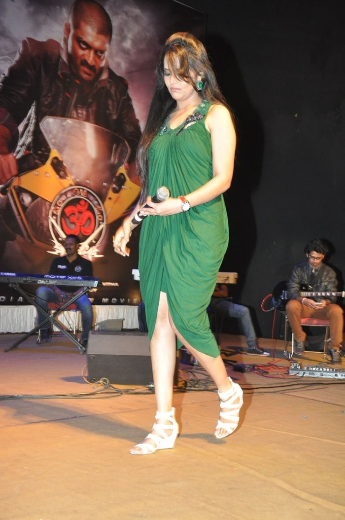 Anchor Anasuya Hot Photos at Om 3D Audio Release [ Gallery View ]