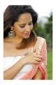 Actress Anasuya Bharadwaj Latest Photoshoot Pics