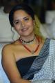Actress Anasuya Pics @ Meeku Maathrame Cheptha Pre Release