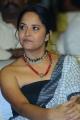 Actress Anasuya New Pics @ Meeku Mathrame Chepta Pre Release
