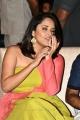 Actress Anasuya New Pics @ Rangasthalam Vijayotsavam