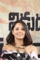 Actress Anasuya Bharadwaj Images @ Rangasthalam Movie Press Meet