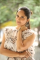 Heroine Anasuya Images @ Kathanam Movie Interview