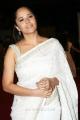 Telugu Actress Anasuya Bharadwaj White Saree Images