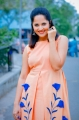 Actress Anasuya Latest Photoshoot Stills