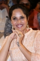 Actress Anasuya New Gallery @ O Pitta Katha Movie Pre Release