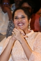 Actress Anasuya New Gallery @ O Pitta Katha Pre Release Event