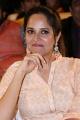 Telugu Actress Anasuya Gallery @ O Pitta Katha Movie Pre Release