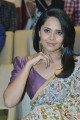 Actress Anasuya Bharadwaj New Saree Images @ F2 Movie 50 Days Function