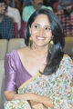 Actress Anasuya New Saree Images @ F2 Movie 50 Days Function