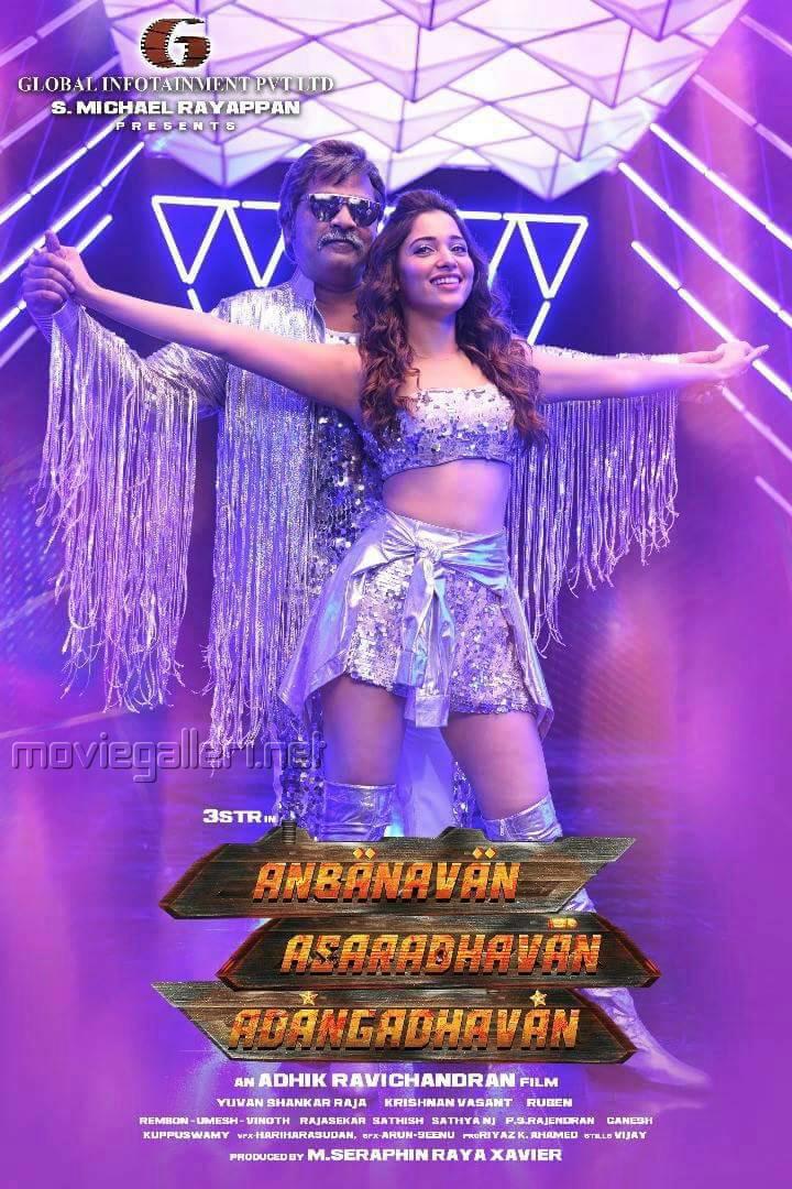 Simbu, Tamanna @ Anbanavan Asaradhavan Adangadhavan AAA Movie Posters