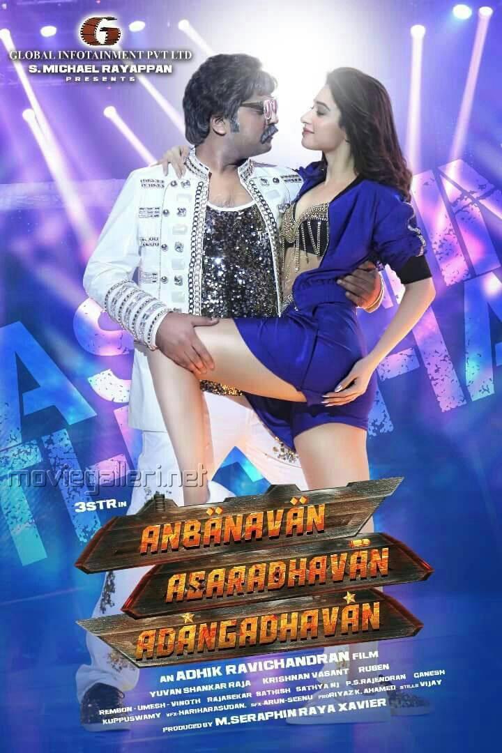 Simbu, Tamanna @ Anbanavan Asaradhavan Adangadhavan Movie Posters
