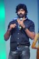 Actor Navin at Andala Rakshasi Audio Release Stills