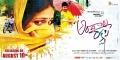 Telugu Movie Andala Rakshasi Movie HD Wallpapers