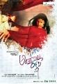 Andala Rakshasi Movie Posters