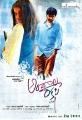 Andala Rakshasi Telugu Movie Posters