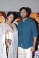 Andala Rakshasi Movie Press Meet Stills