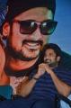 Richard Rishi @ Andhamaan Movie Audio Launch Photos
