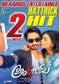 Raj Tarun, Hebah Patel in Andagadu Movie 2nd Week Posters