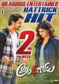 Raj Tarun, Hebah Patel in Andhhagadu Movie 2nd Week Posters