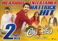 Rajendra Prasad, Raj Tarun, Hebah Patel in Andhhagadu Movie 2nd Week Wallpapers