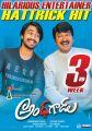 Raj Tarun, Rajendra Prasad in Andhhagadu Movie 3rd Week Posters