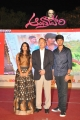 Ulka Gupta, Ramesh Prasad, Akash Puri @ Andhra Pori Movie Audio Launch Stills