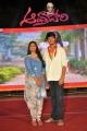 Akash Puri, Ulka Gupta @ Andhra Pori Movie Audio Launch Stills