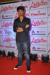 Actor Akash Puri @ Andhra Pori Premiere Show @ Prasads IMAX Hyderabad