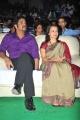 Nagarjuna, Amala at Andhra Pradesh Nandi Awards 2011 Photos