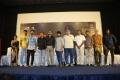 Aneethi Short Film Screening Photos