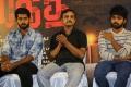 Kathir, ThiruMurugan Gandhi, GV Prakash @ Aneethi Short Film Screening Photos