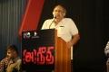 Balaji Sakthivel @ Aneethi Short Film Screening Photos