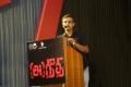 ThiruMurugan Gandhi @ Aneethi Short Film Screening Photos