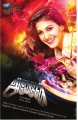 Actress Amyra Dastur in Anegan Movie Posters
