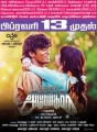 Dhanush, Amyra Dastur in Anegan Movie Release Posters