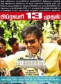 Actor Karthik in Anegan Tamil Movie Release Posters