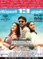 Anegan Movie Release Posters