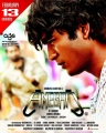 Actor Dhanush in Anegan Tamil Movie Release Posters